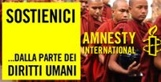 Sostieni Amnesty International